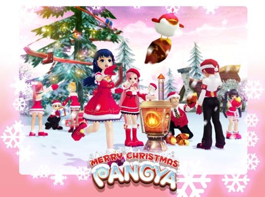 pangya_KR_0032.jpg
