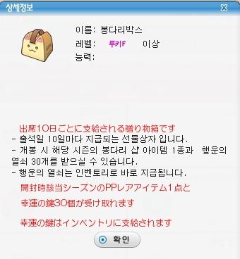 pangya_KR_0838.jpg