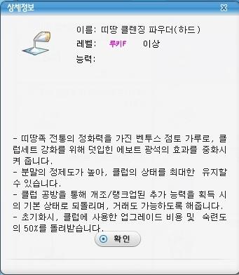 pangya_KR_0876.jpg